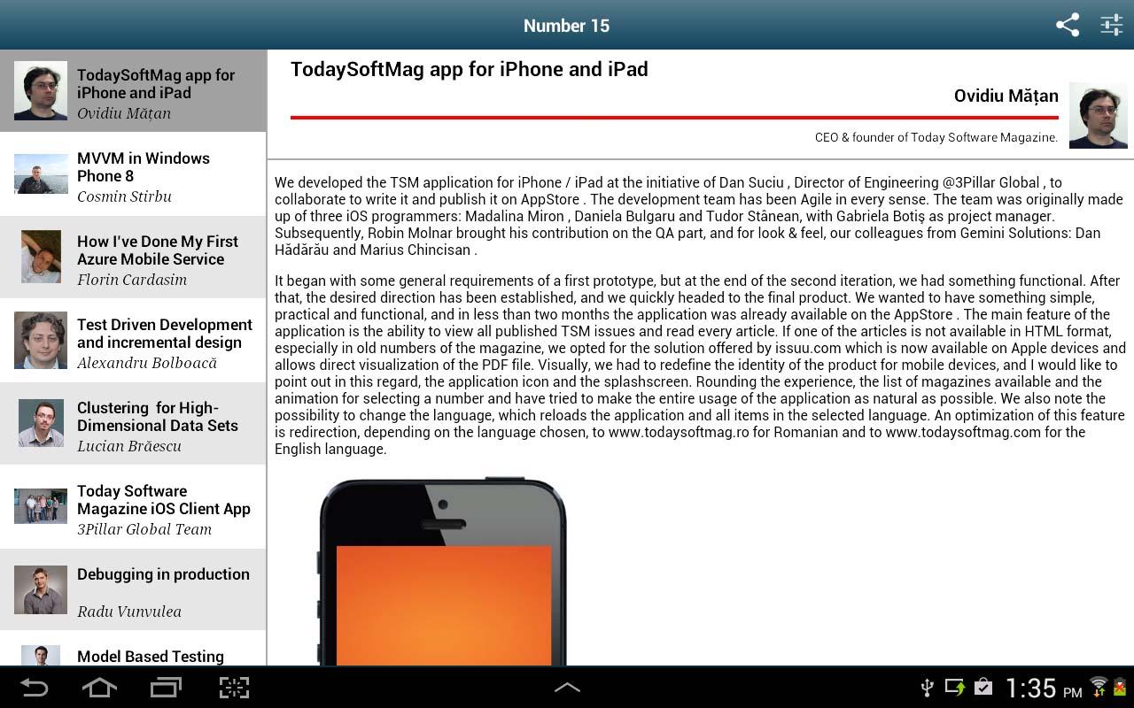 format change app